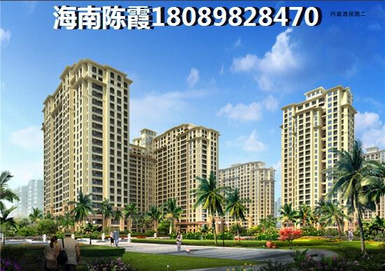 七仙河畔买房条件