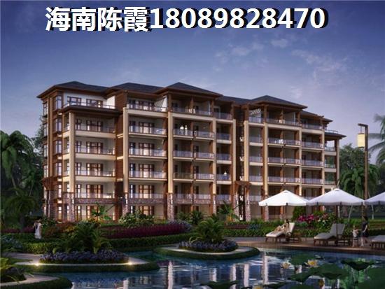 七仙瑶池雨林别墅温泉度假酒店买房