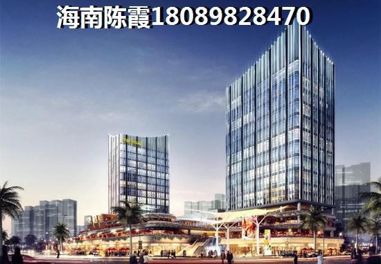 七仙瑶池雨林别墅温泉度假酒店买房条件